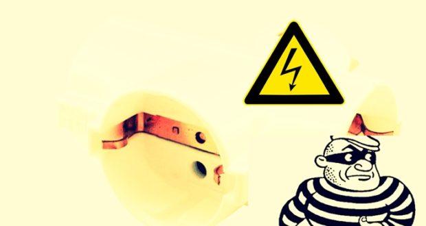 Sloga: Protiv poskupljenja struje