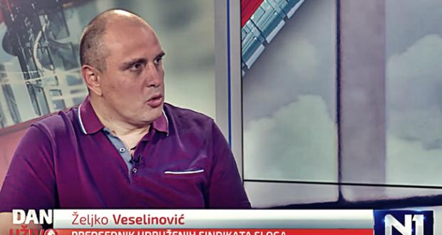 Veselinović: Srbiji potrebna lustracija sindikata
