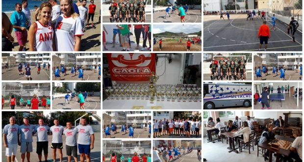 (FOTO) : POBEDILA SLOGA: Završene osme radničke sportske igre, Sloga HK Krušik Valjevo najbolja
