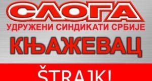 """Najava štrajka upozorenja u italijanskoj kompaniji """"Falc East"""""""