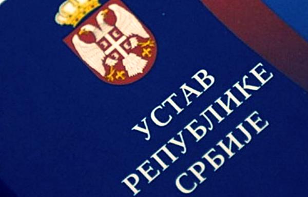 Spasimo ustavnu garanciju zaštite privatnosti građana