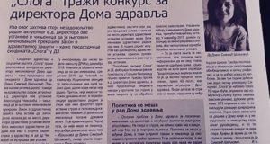 """""""Sloga"""" traži konkurs za direktora Doma zdravlja"""
