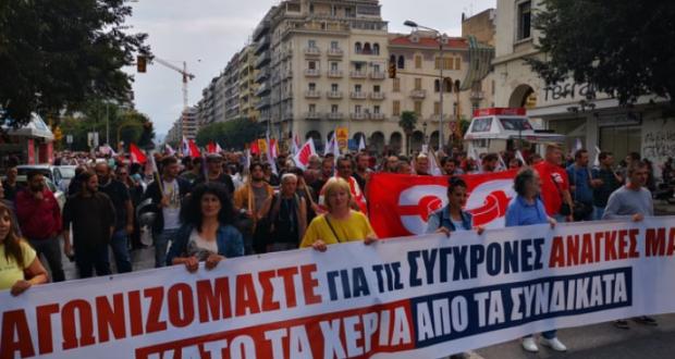 Masivan, militantni odgovor grčkih radnika na račun vlade (VIDEO – FOTO)