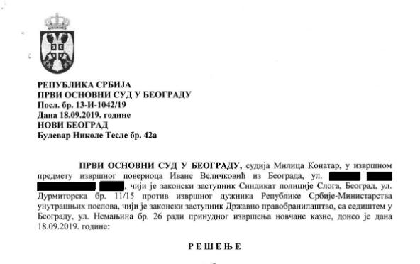 MUP kažnjen sa sto hiljada dinara zbog narušavanja prava uzbunjivača