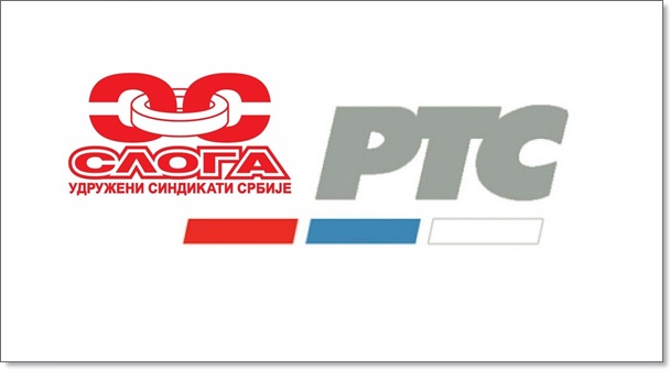 VAŽNO OBAVEŠTENjE: Sloga formirala sindikat u RTS