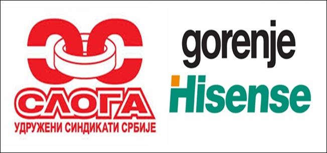 Gorenje u Zaječaru se zatvara zbog lošeg poslovanja i gubitaka