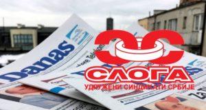 Zavod za statistiku komentarisao tvrdnje sindikalaca o stopi nezaposlenosti