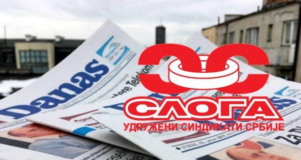Kragujevac: Zaposleno 200 medicinara koji su volontirali u kovid centrima