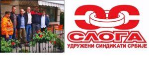 Veće plate u JPKP Lazarevac kroz novi kolektivni ugovor