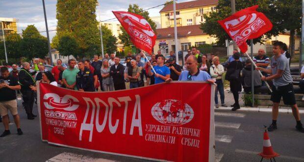 Protest radnika pošte vred Vladom Srbije za veće plate i bolje uslove rada