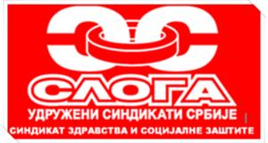 Zdravstvena zaštita na teritoriji Opštine Rekovac pred kolapsom