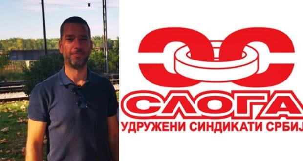 Predsednik Sloge u kompaniji Metech dobio otkaz